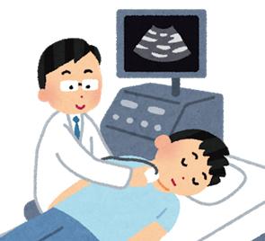 動脈硬化検診